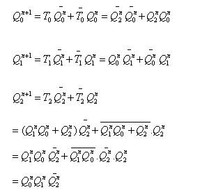 时序逻辑电路设计